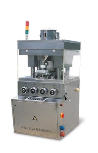 ZPYG45型亚高速旋转式压片机