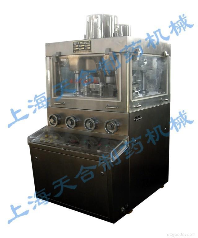 ZP37D旋转式压片机