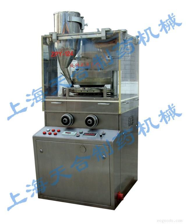 ZPY100系列旋转式压片机