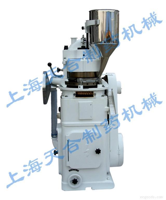 ZP17旋转式压片机