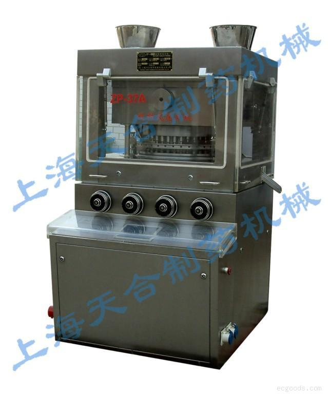 ZP37A旋转式压片机