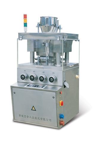 ZP35D型转式压片机