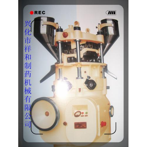 ZP21W型旋转式压片机