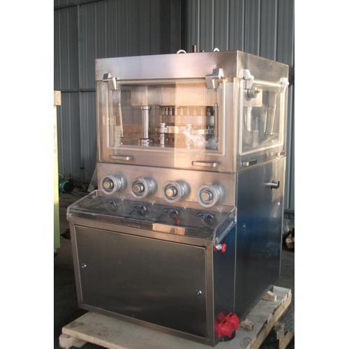 厂家直销PLC智能高速压片机