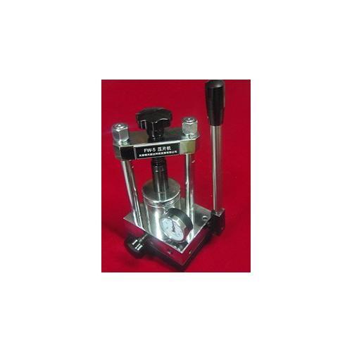 小型实验室用红外压片机