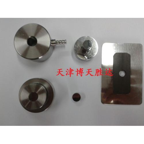 非标准压片模具直径8