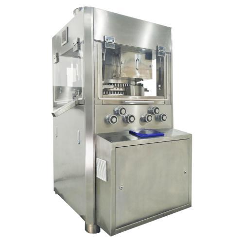 GZP500系列高速压片机 旋转式打片机 高产量 多冲 粉末