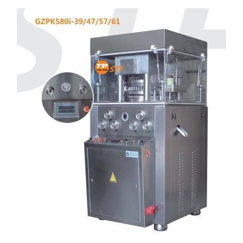 GZPK580i系列高速旋转式粉末压片机