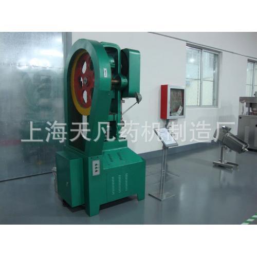 单冲压片机大型花篮冲压片机实验室压片机