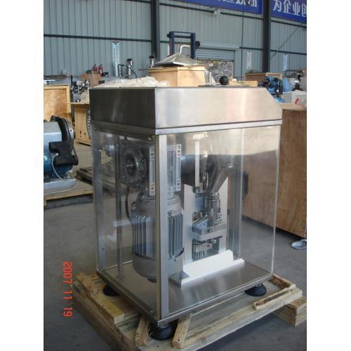 单冲压片机DP12小型粉末压片机实验室专用压片机台式压片机