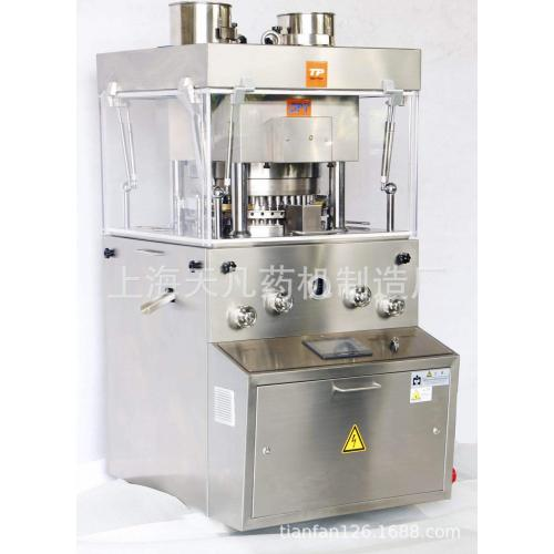 压片机厂家直销低中高速压片机食品制药电子化工等旋转式粉末压片