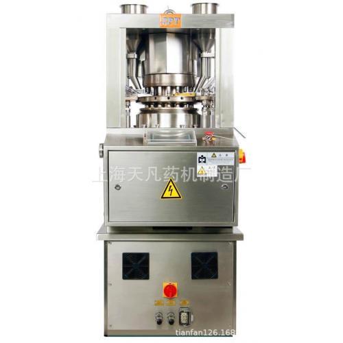 小型压片机实验室压片机ZP8/10 PLC 旋转式压片机