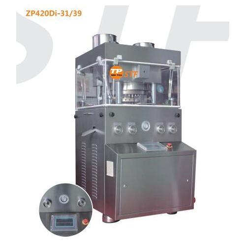 旋转式粉末压片机多功能压片机制药设备压片机粉末成型机